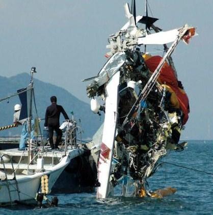広島 海上保安