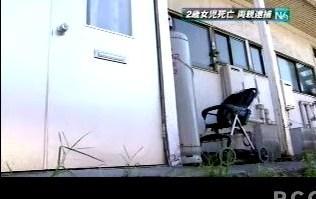 福山市2歳女児殺害