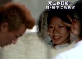 福山市女児2