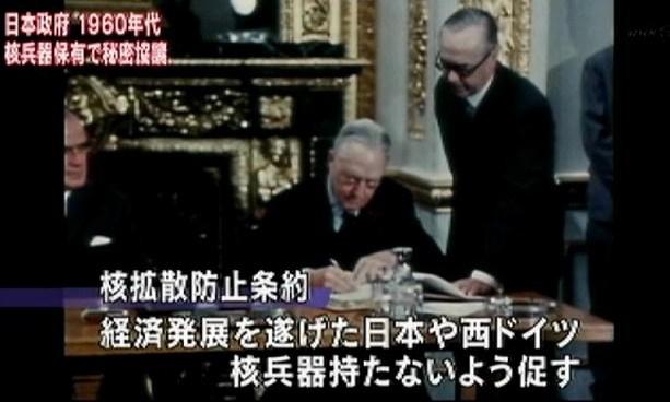 1960年代核保有案2