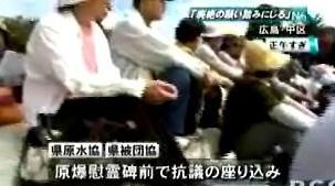 広島座り込2