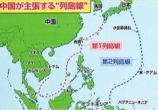 中国 列島線