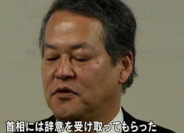 柳田法務大臣辞意