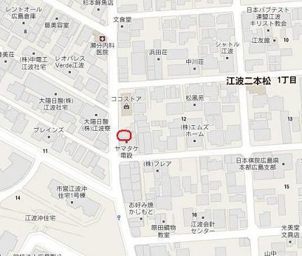 江波2丁目 お好み焼き店