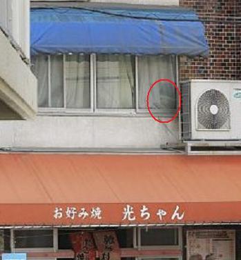 広島お好み焼き店 1
