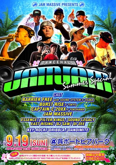 DJJ_09~2