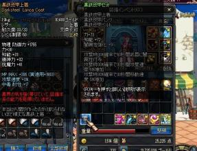 ScreenShot2011_0805_001707109.jpg