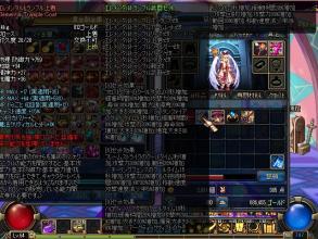 ScreenShot2011_0806_014500616.jpg