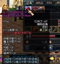 ScreenShot2011_0823_182848789.jpg