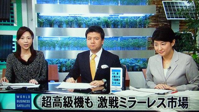 hiroyaikedaの物欲の館2 2012.01...