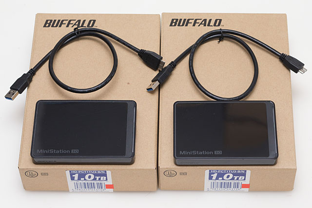 Buffalo ministation hd pctu3