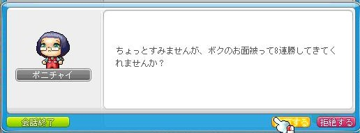 Maple131126_230827.jpg