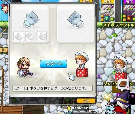 Maple131126_232757.jpg