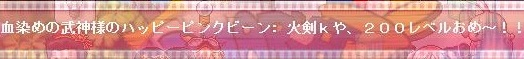 Maple110918_190615033[1]