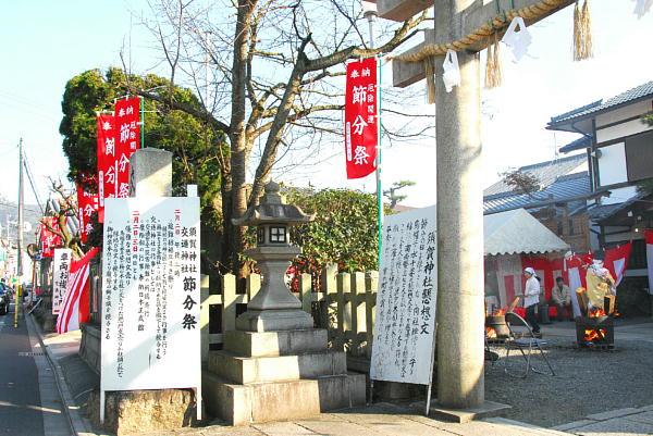 1 須賀神社