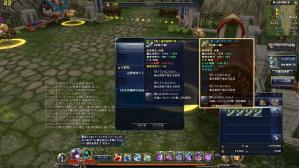 2010-06-04_23-56-18.jpg