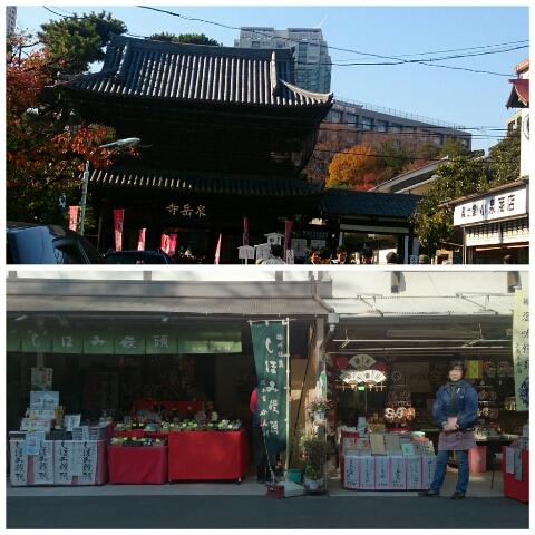PicsArt_1386582803113泉岳寺