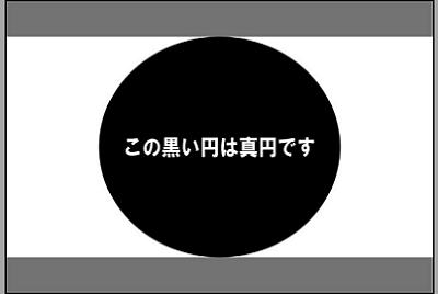 2011022528.jpg