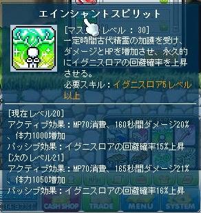 2012_1007__2.jpg