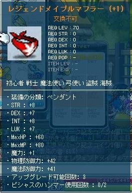 2012_1008__21.jpg