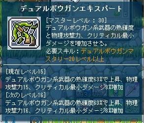 2012_1008__6.jpg