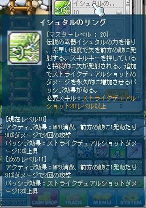 2012_1013__8.jpg