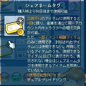 2012_1017__11.jpg