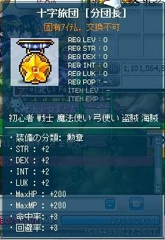 2012_1022__9.jpg