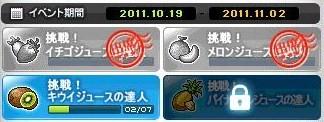 Maple111021_000702.jpg