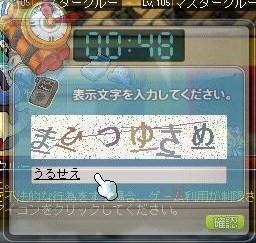 Maple111022_214243.jpg