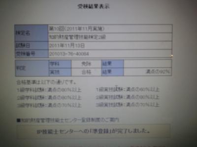 keka_convert_20120110213539.jpg