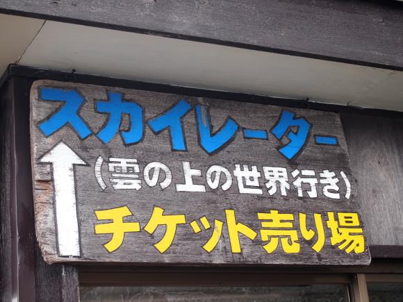 2_20120802081818.jpg