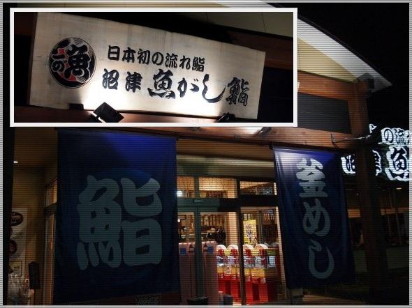 50_20121129194704.jpg