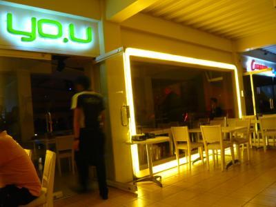 セブシティ「Yo.u resto-bar」1