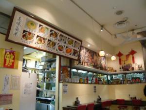 東池袋「で餃子とビール」3