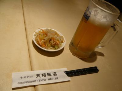 根津「天福飯店の夕食」1