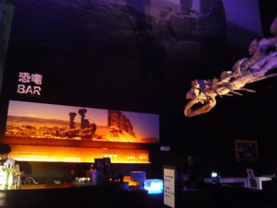 六本木ヒルズ「恐竜BAR」1