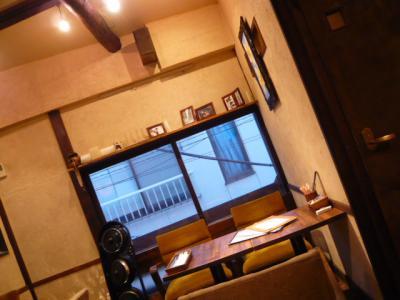 三軒茶屋「Cafe Bossa」
