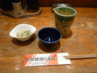上野「全国銘酒 たる松」3