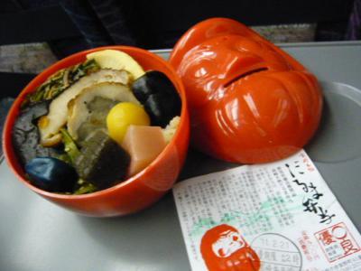 新幹線車内販売「だるま弁当」