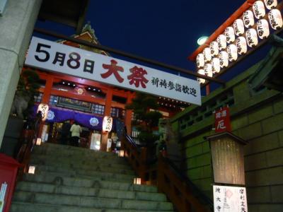アメ横「珈琲喫茶 二木」4