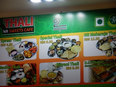 ジョージタウン「thali NR sweets cafe」2