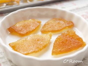 柚子ピール2