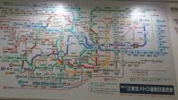 1201地下鉄料金1b