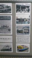 大倉山写真4c