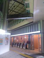 1206駅4c