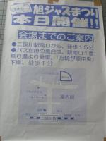 CIMG0824c.jpg