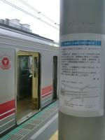 CIMG3222a.jpg