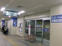 CIMG3547a.jpg