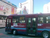 CIMG5627c.jpg